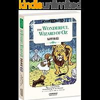 绿野仙踪:THE WONDERFUL WIZARD OF OZ (英文原版) (Holybird New Classic…