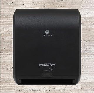 enMotion 59462A 分配器,14.75 x 9.500 x 17.3 英寸(约 37.3 x 43.9 厘米),黑色