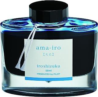 Pilot 百乐 Iroshizuku 钢笔墨水 – 50毫升瓶 – Ama-iro 天空颜色(天蓝色)