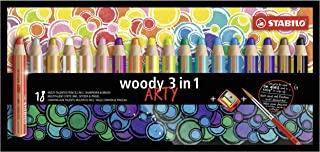 彩色铅笔,水彩和蜡笔 - STABILO woody 3 合 1 - ARTY - 18支装 - 带18种不同颜色的卷笔刀和刷子
