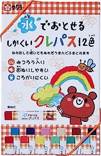 Sakura Craypas 用水冲洗即可的蜡笔 12色套装 WP12