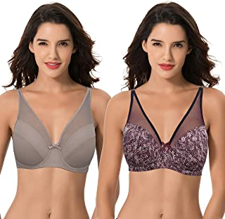 Curve Muse Plus Size Minimizer Underwire Bra with Floral and leopard Print-2pack