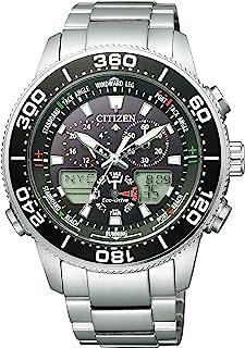 西铁城 腕表 专业大师 光动能驱动 海洋系列 帆船计时器 JR4060-88E 男士 银色