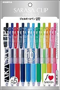 ZEBRA 斑马 中性圆珠笔 SARASA CLIP 0.5 10支装 P-JJ15-10C
