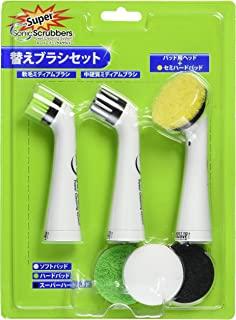 ジャパン・インターナショナル・コマース Super Sonic 洗涤清洁刷 替换套装