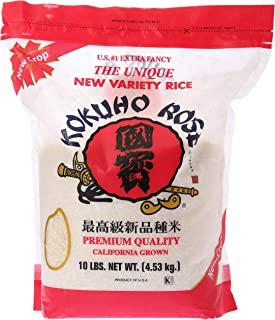 Kokuho Rose Rice, 10-Pound