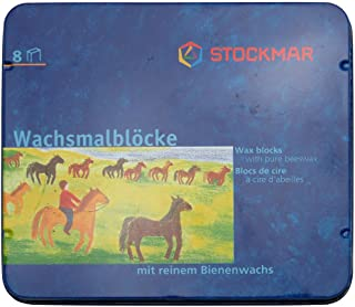 STOCKMAR 蜜蜡蜡笔 8种颜色组合 罐装 多色