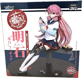 """太东 Taito 5.9"""" Kantai Collection: Kancolle: Akashi Figure"""