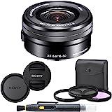 索尼 SELP1650 16-50mm Power Zoom:镜头(黑色)+ 8PC 套装包括 3 件过滤器套件 (UV…