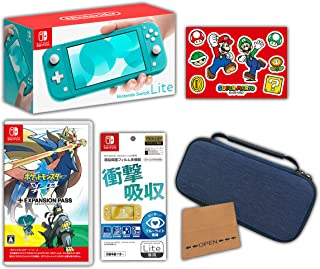 任天堂 Nintendo Switch Lite 绿松石色+配件套装+附赠品