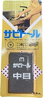 1 X 防锈擦 Sabitoru M