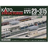 KATO N轨距 火车站办公室/信号所 23-315 铁道模型用品