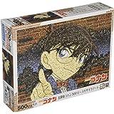 《名侦探柯南》马赛克艺术风格500枚拼图(38厘米x53厘米)。