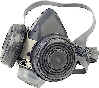 SK11 防尘口罩 双层过滤网 带防臭功能 微细粉尘用 国家检定合格品 分类RL-2 M-220S