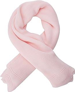 颈圈和领女宝宝围巾粉色粉色(浅粉色)