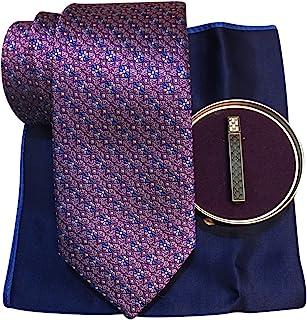 Ted Baker 泰德贝克 男式礼品套装 领带 口袋 方形碳纤维领带夹