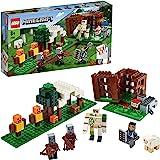 LEGO 乐高 我的世界 Pirier * 21159