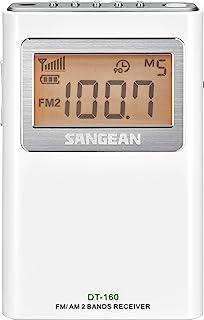 Sangean DT-160 白色(口袋160)