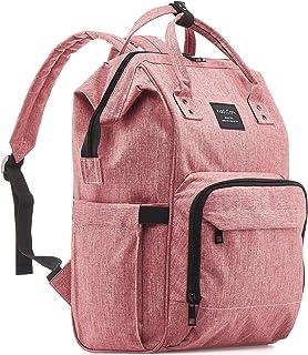 KiddyCare 尿布包背包,多功能防水孕妇包婴儿旅行袋,大容量,时尚耐用,灰褐色 粉红色