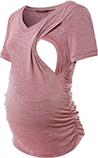 Quinee 女式短袖 V 领侧褶饰孕妇护理衬衫束腰上衣