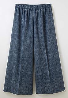 Selvan 高岛舒适 裙裤 灰色 L