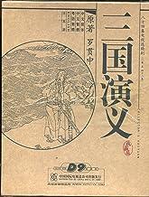 三国演义(14DVD9 收藏版)