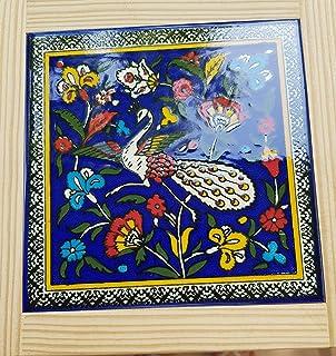 乔迁礼物 - 新家主的独特房子礼物 - 有趣的*次家主孔雀亚美尼亚陶瓷图片以色列设计花卉装饰。