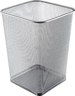 Ybmhome 钢网方形开顶垃圾桶垃圾桶办公室家用 银色 5 Gallon 2487