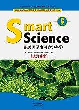 Smart Science:跟美国学生同步学科学(英文原版)(Grade 6 练习答案) (English Edition)