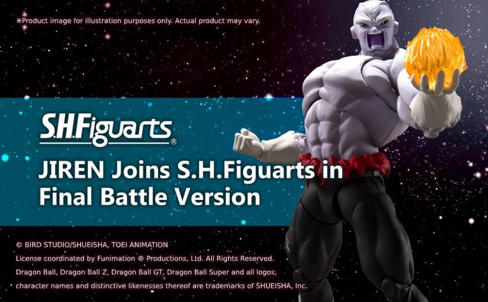 Dragon Ball Super: Jiren, Bandai Spirits Figure-Rise Standard