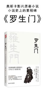 小说;文学;短篇小说;小说集;日本小说;经典;人性;奥斯卡