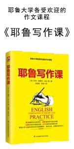 写作;教科书;社科;语言;文章