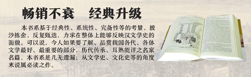 《中国文学鉴赏辞典大系(套装共17部22册)》epub+mobi+azw3