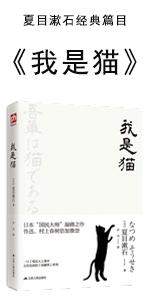 小说;经典;文学;日本文学;名著;艺术
