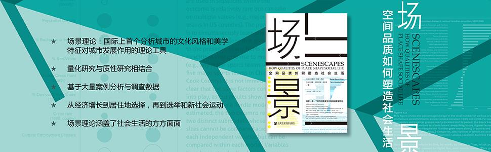 《方寸·新知课系列:颠覆你认知的冷知识(套装5册)》epub+mobi+azw3