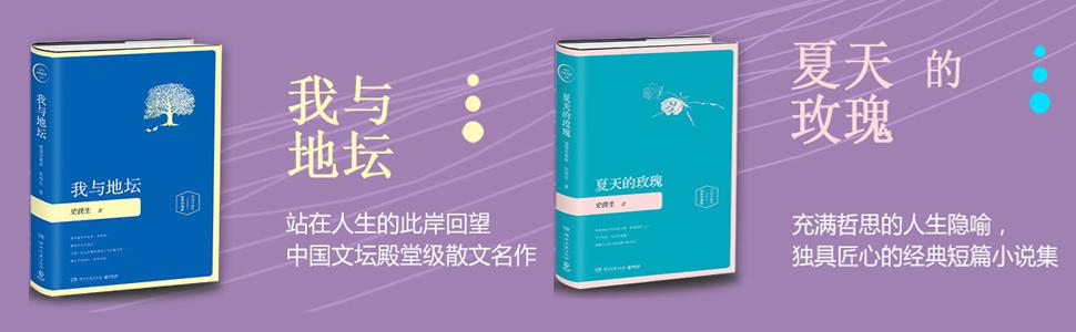 《史铁生文集(纪念版•全5册)》epub+mobi+azw3