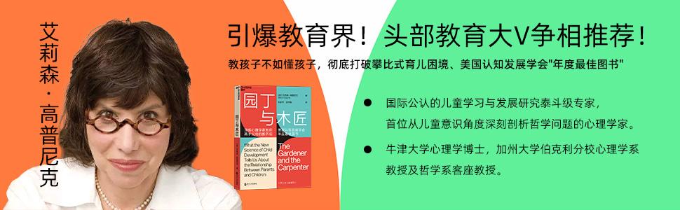 《孩子教育精品丛书五册》epub+mobi+azw3