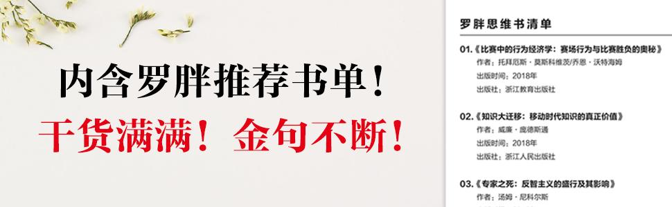 《罗辑思维(全5册)》罗振宇epub+mobi+azw3